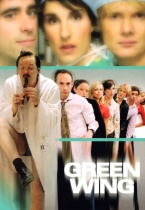 Green Wing saison 1